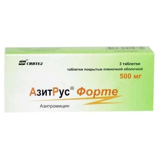 Фото препарата АзитРус форте таблетки 500мг