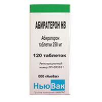 Фото препарата Абиратерон НВ таблетки 250мг