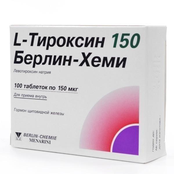 Фото препарата L-тироксин 150 Берлин Хеми таблетки 150мкг