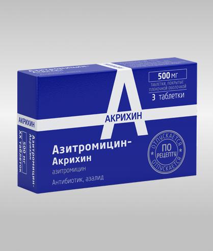 Фото препарата Азитромицин-Акрихин таблетки 500мг