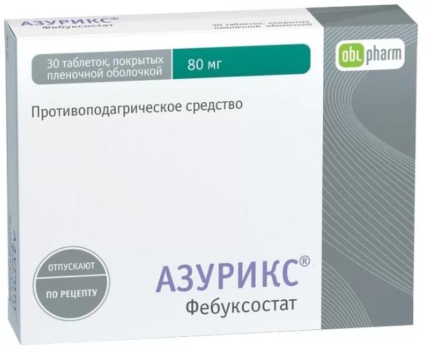 Фото препарата Азурикс таблетки 80мг