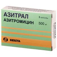 Фото препарата Азитрал капсулы 500мг