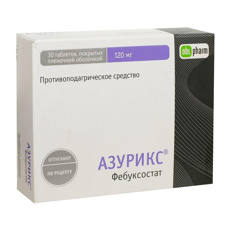 Фото препарата Азурикс таблетки 120мг