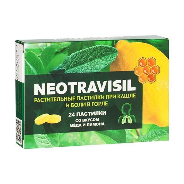 Фото препарата Neotravisil растительные пастилки со вкусом меда и лимона 2,5г