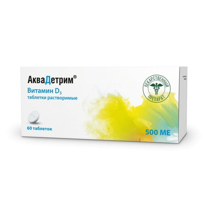 Фото препарата Аквадетрим таблетки растворимые 500МЕ