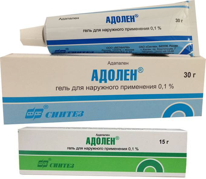 Фото препарата Адолен гель 0,1% 15г