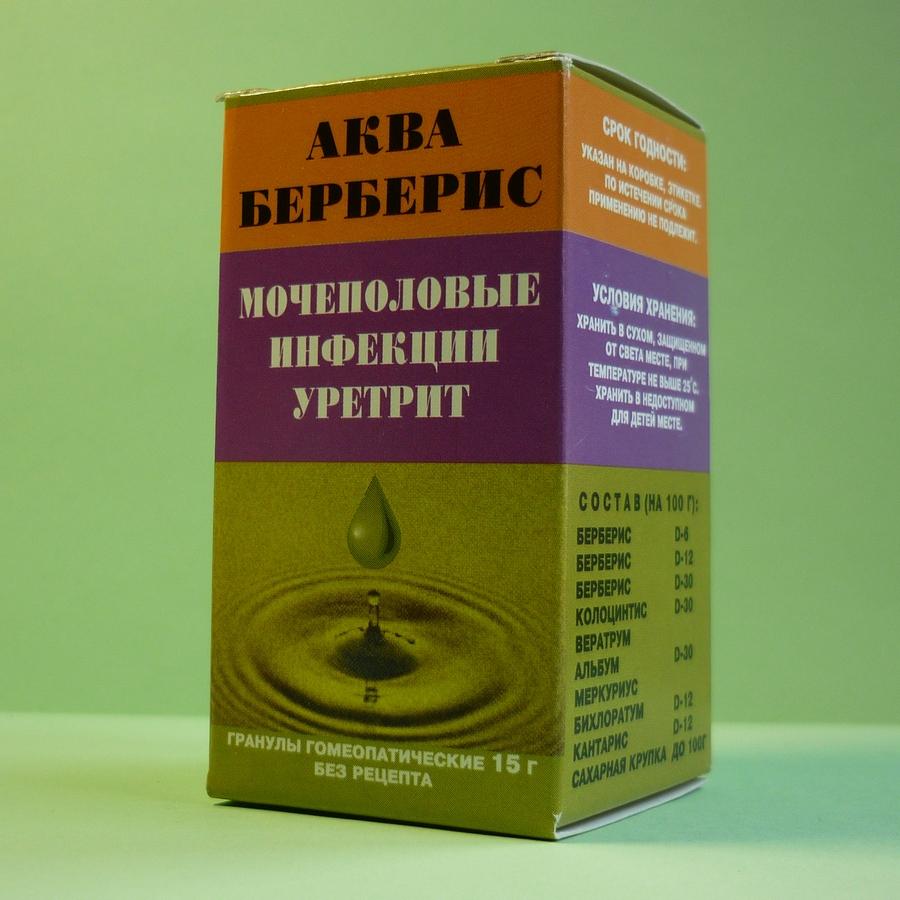 Фото препарата Аква Берберис гранулы 15г