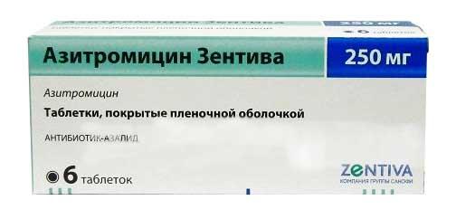 Фото препарата Азитромицин Зентива таблетки 250мг