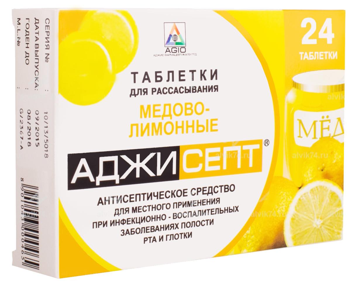 Фото препарата Аджисепт таблетки д/расс медово-лимонные