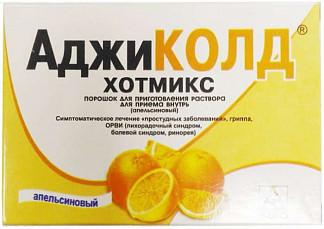 Фото препарата Аджиколд Хотмикс порошок апельсиновый 5г