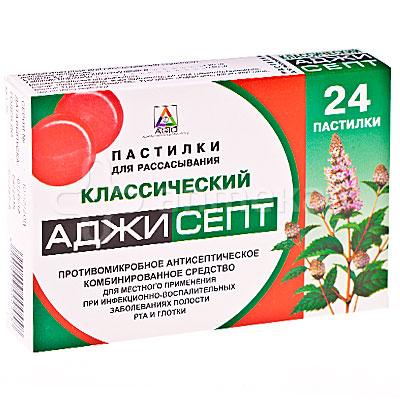 Фото препарата Аджисепт классический таблетки д/расс