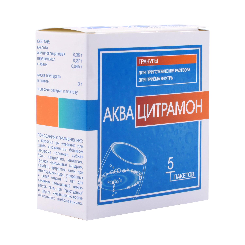Фото препарата Аквацитрамон гранулы 3г
