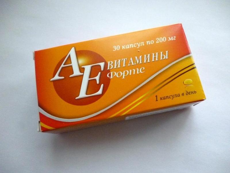 Фото препарата АЕвитамины-форте капсулы по 0,2г