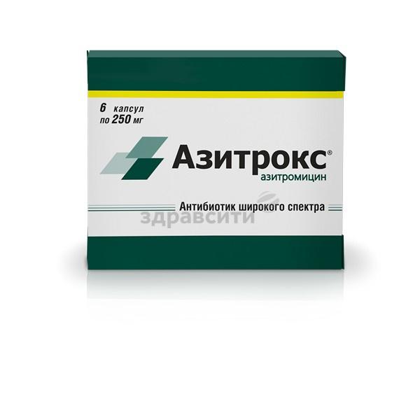 Фото препарата Азитрокс капсулы 250мг