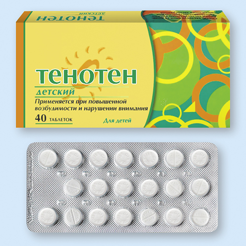 Фото препарата Тенотен детский таблетки для рассасывания