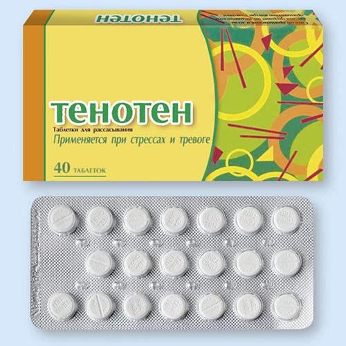 Фото препарата Тенотен таблетки для рассасывания