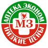 """Аптека """"Эконом"""""""