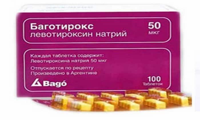 Фото препарата Баготирокс таблетки 50 мкг блистер