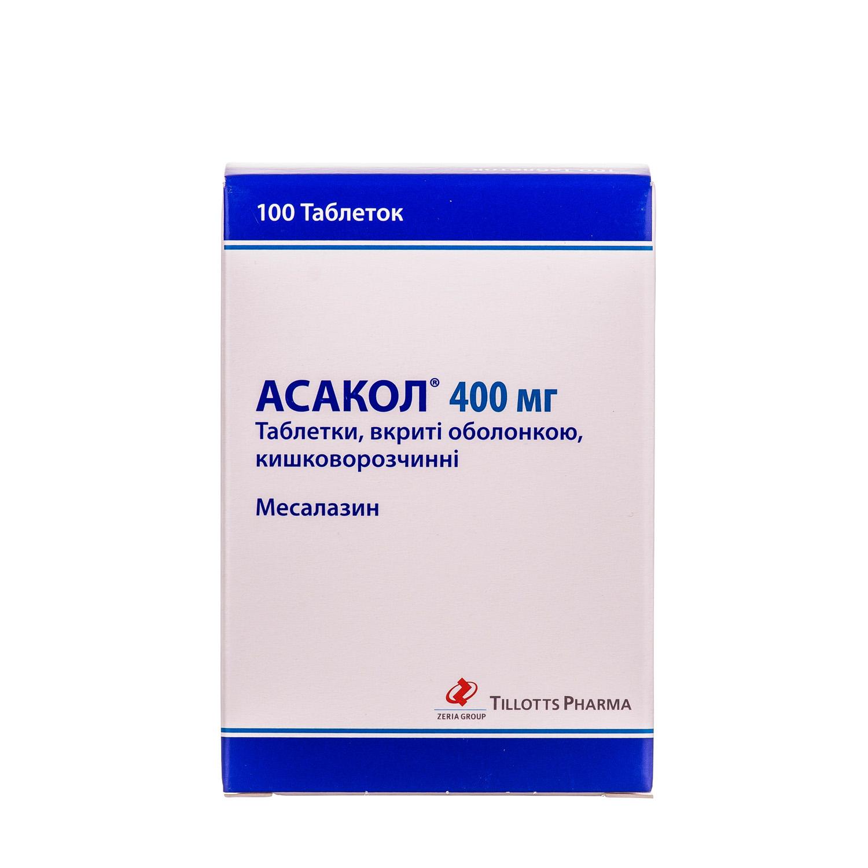 Фото препарата Асакол таблетки покрытые кишечнорастворимой оболочкой 400 мг блистер