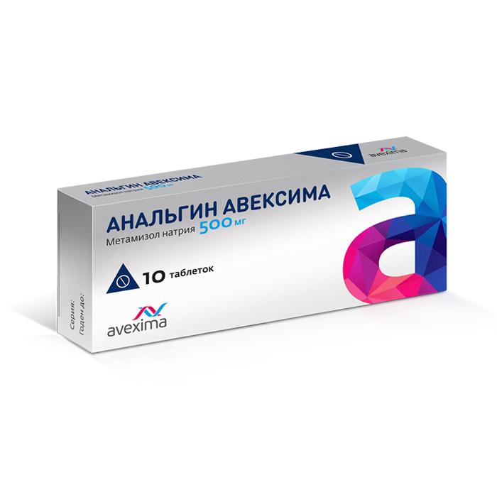 Фото препарата АНАЛЬГИН АВЕКСИМА таблетки 500 мг блистер