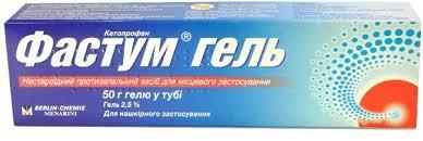 Фото препарата Фастум гель для наружного применения 2.5% туба 100 г