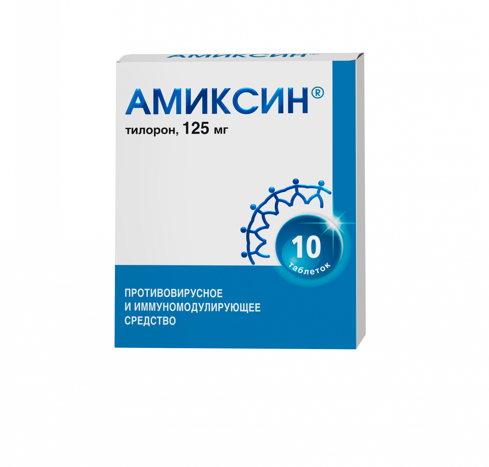 Фото препарата Амиксин таблетки покрытые оболочкой 125 мг блистер