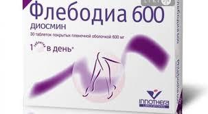 Фото препарата Флебодиа 600 таблетки покрытые пленочной оболочкой 600 мг блистер