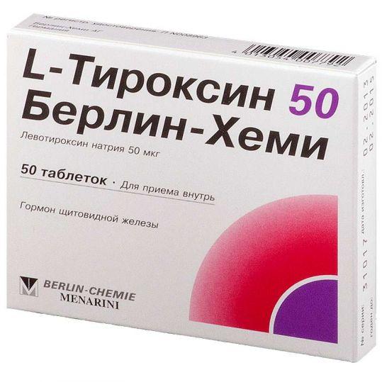 Фото препарата L-тироксин 50 Берлин Хеми таблетки 50 мкг блистер