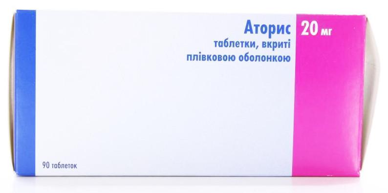 Фото препарата Аторис таблетки покрытые пленочной оболочкой 20 мг блистер