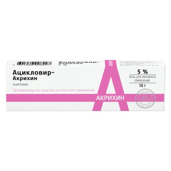 Фото препарата Ацикловир-Акрихин мазь для наружного применения 5% туба 10 г