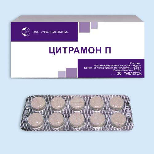 Фото препарата Цитрамон П таблетки