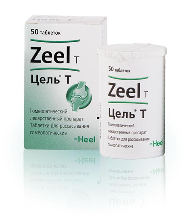 Фото препарата Цель Т таблетки для рассасывания гомеопатические пенал