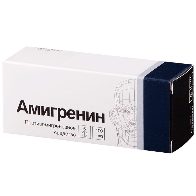 Фото препарата Амигренин таблетки покрытые оболочкой 100 мг блистер