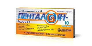Фото препарата Пенталгин таблетки покрытые пленочной оболочкой блистер