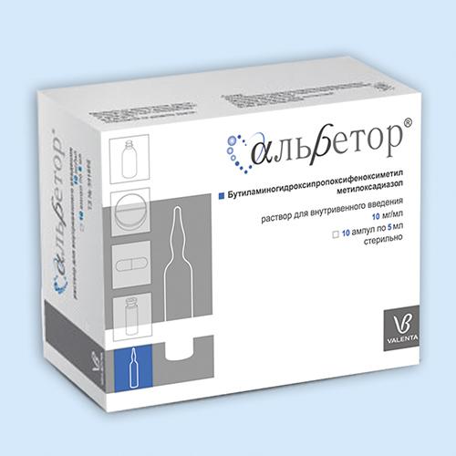 Фото препарата Альбетор раствор для внутривенного введения 10мг/мл ампула 5 мл