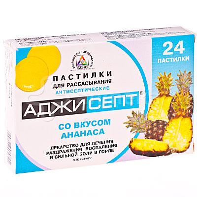 Фото препарата Аджисепт таблетки для рассасывания с ананасом стрип