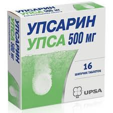 Фото препарата Упсарин Упса таблетки шипучие 500 мг стрип