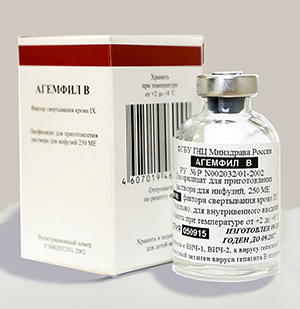 Фото препарата Агемфил В порошок для приготовления инъекционного раствора 250ЕД фл 50мл