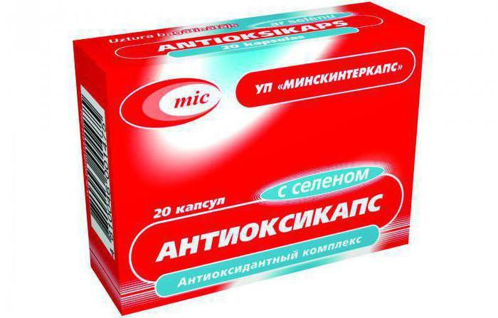 Фото препарата Антиоксикапс с селеном капсулы блистер
