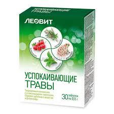 Фото препарата Успокаивающие травы таблетки по 0,55г