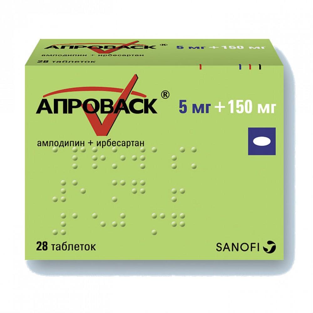 Фото препарата Апроваск таблетки покрытые пленочной оболочкой 5мг+150мг блистер