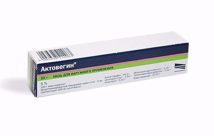 Фото препарата Актовегин мазь для наружного применения 5% туба 20 г