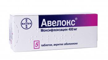 Фото препарата Авелокс таблетки покрытые пленочной оболочкой 400 мг блистер