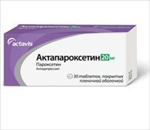 Фото препарата Актапароксетин таблетки покрытые пленочной оболочкой 20 мг блистер