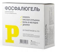 Фото препарата Фосфалюгель гель для приема внутрь пакетик 16 г