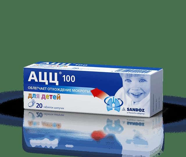 Фото препарата АЦЦ 100 таблетки шипучие 100 мг туба