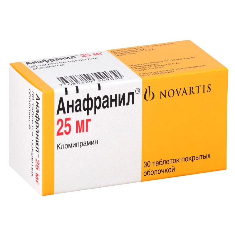 Фото препарата Анафранил таблетки покрытые оболочкой 25 мг блистер