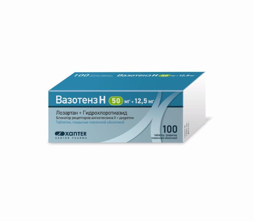 Фото препарата Вазотенз Н таблетки покрытые пленочной оболочкой 50мг+12,5мг блистер