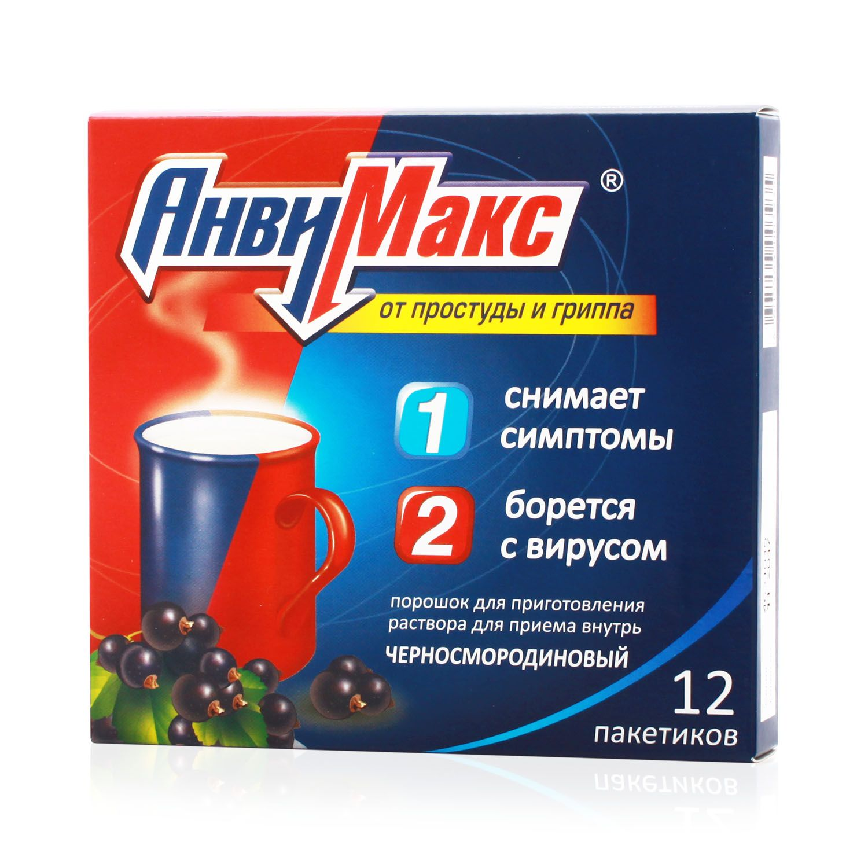 Фото препарата АнвиМакс порошок для приготовления раствора для приема внутрь черносмородиновый 5 г саше