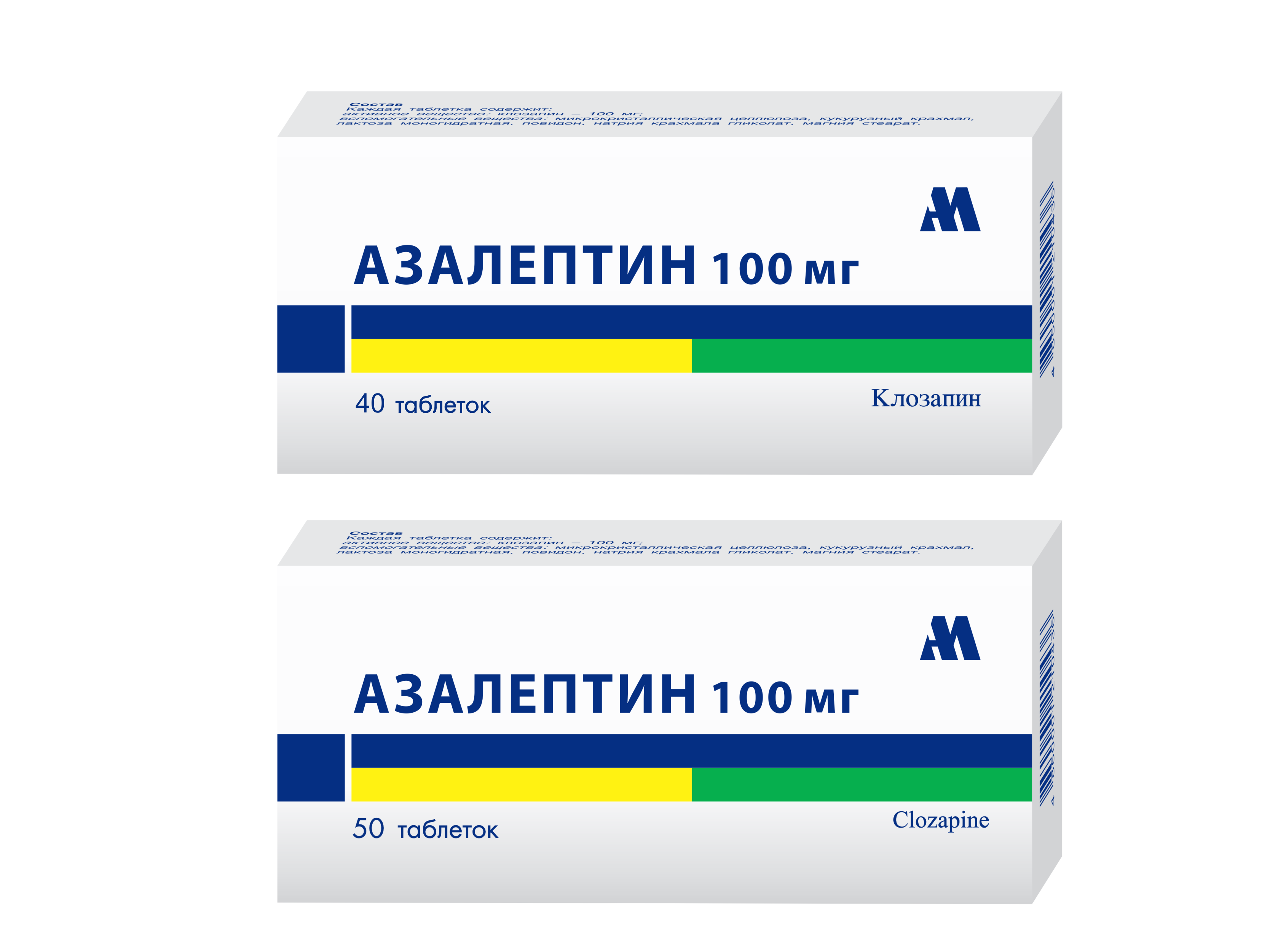 Фото препарата Азалептин таблетки 100мг